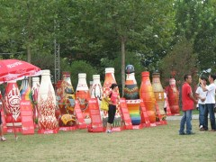 2008 Pékin - Beijing Jeux Olympiques 13/08