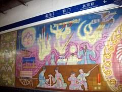 2008 Pékin - Beijing Jeux Olympiques 11/08