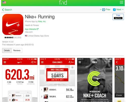 Поиск в iTunes и App Store через браузер