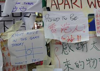 Oct 1: Causeway Bay