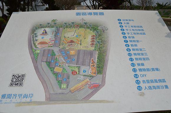 雅聞海岸觀光工廠05