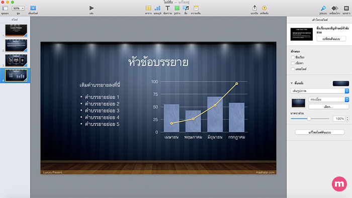 Template Powerpoint Keynote