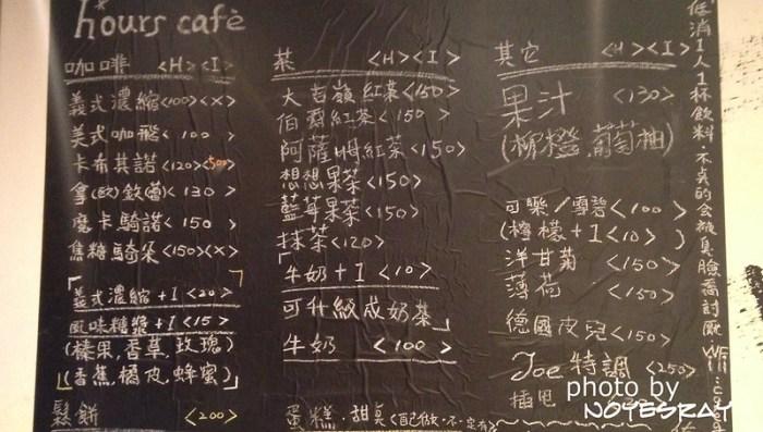 Hour Cafe 07