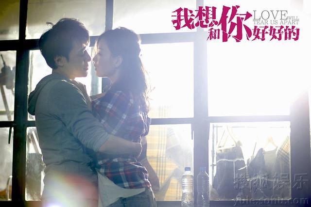 這張很浪漫喔!兩人拍這場戲的互動好自然,兩人的吻戲一看就是真實情侶來著!