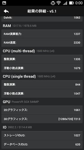 Screenshot_2014-09-19-00-00-02