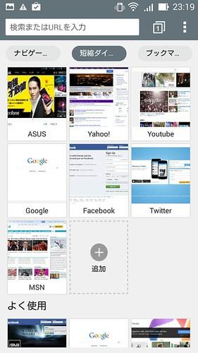 Screenshot_2014-09-18-23-19-25
