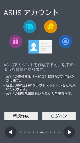 Screenshot_2014-09-18-22-34-55