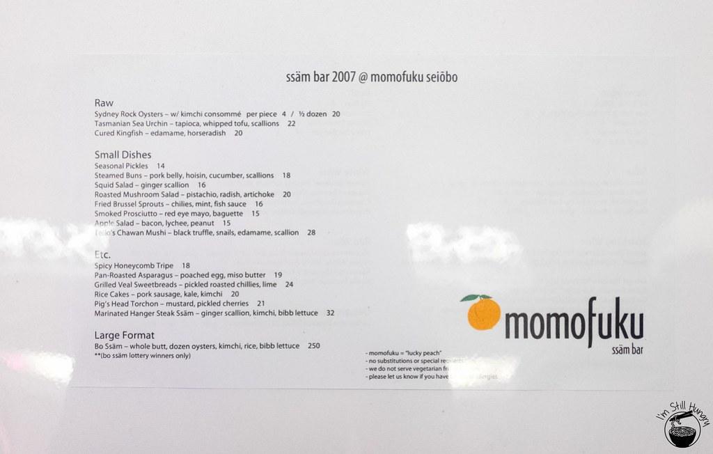 Momofuku Seiobo Ssam Bar