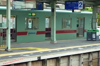 P1060369 Una desconocida estacion al pasarnos de parada (Fukuoka-Dazaifu) 12-07-2010 copia
