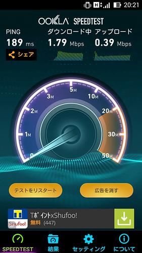 Screenshot_2014-09-19-20-21-44