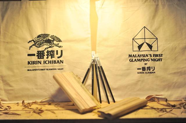 06 Kirin Ichiban Glamping Night 2014