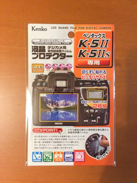 PENTAX K-5Ⅱs-8.jpg