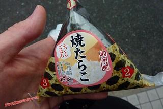 P1060380 Oniguiri de huevas para seguir la ruta con fuerzas (Dazaifu) 12-07-2010 copia