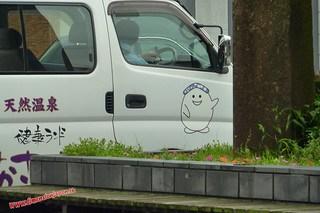 P1060376 La furgoneta de los huevos, Salida de la estacion de Dazaifu (Dazaifu) 12-07-2010 copia