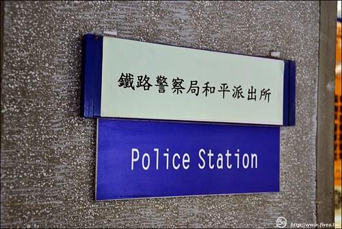 花蓮和平車站