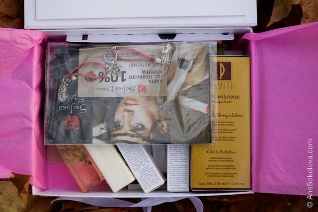 08 Wonderbox September 2014 Anniversary Box