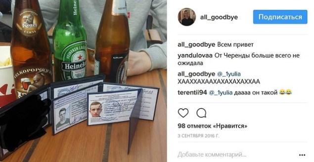 Tomsk_Loud_News_2017-апр.-10-05