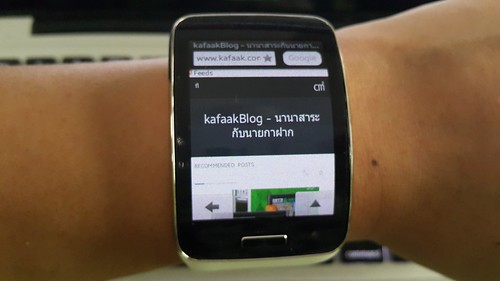 Opera Mini Browser บน Galaxy Gear S