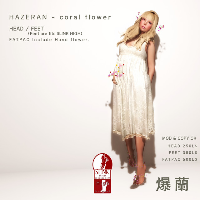 *N*HAZERAN - coral flower set