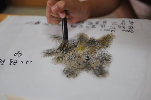 【Video】水墨畫:樹與毛茸茸的狗(10 ys)