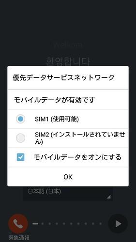 Screenshot_2014-09-18-22-33-45