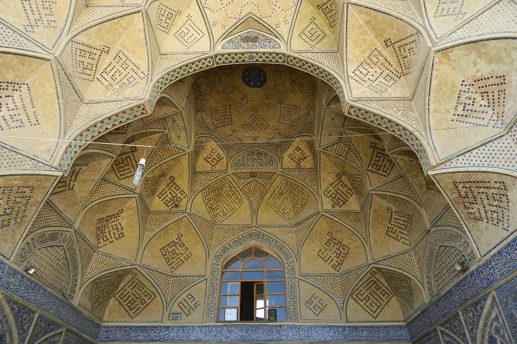 Mezquita de Jame o del Viernes en Isfahán Irán 21