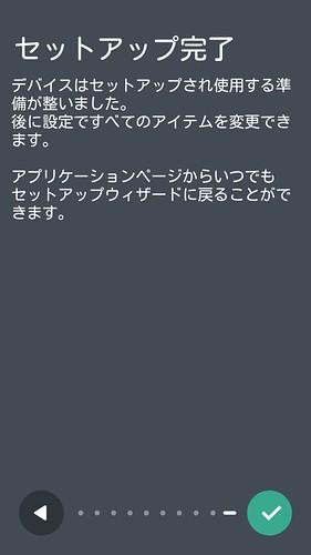 Screenshot_2014-09-18-22-35-25