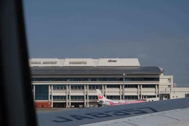 那覇空港到着!