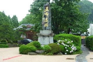 P1060426 Tenmangu (Dazaifu) 12-07-2010 copia