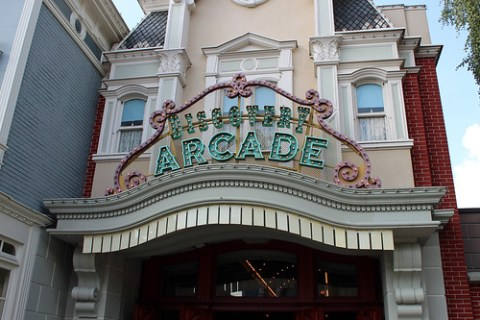 Entrance to the Discovery Arcade