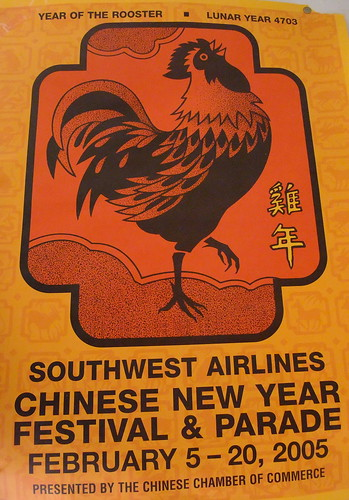 Southwest Airlines Chinese New Year Festival & Parade Year of the Rooster