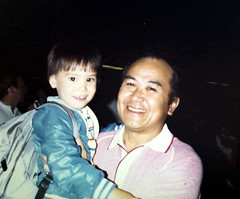 me and grandpa in the 1980s