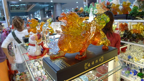 orange lion in saigon shop