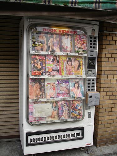 Porn magazines vending machine