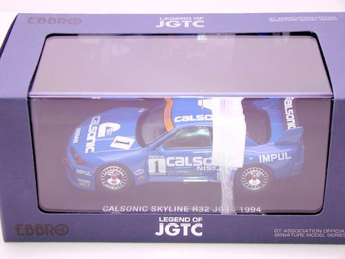 EBBRO CALSONIC SKYLINE R32 JGTC 1994 (8)