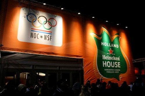 Entrance to Holland Heineken House
