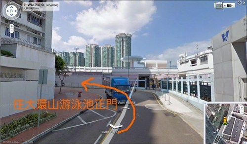 taiwanshan-from-pier04
