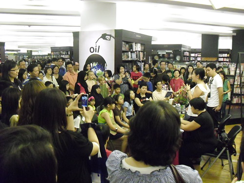 The Launch of The Diary of Amos Lee