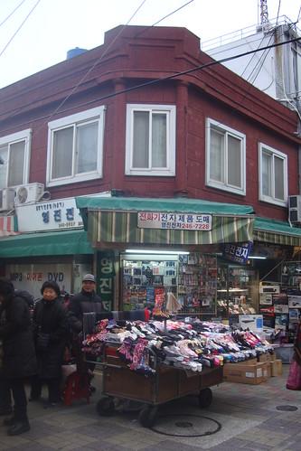 Busan Markt