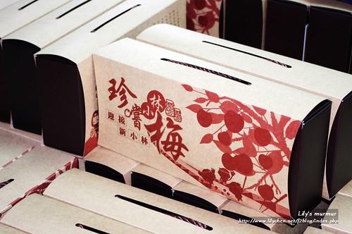小林梅禮盒外包裝。