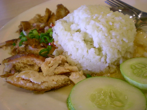 LCCT chicken rice