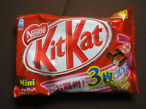 Kit Kat Party Pack