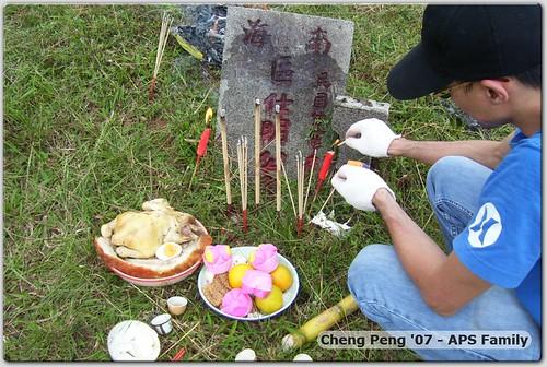 Cheng Beng - Au Shu Meng