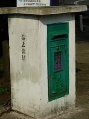 P1030601