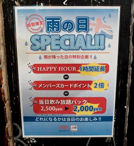 Cheaper if rain