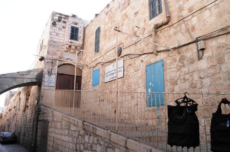 Station 1 Via Dolorosa Jerusalem