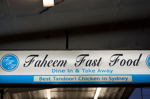 Midweek Supper Group (MSG) - #4 Faheem Fast Food in Stanmore (1/5)