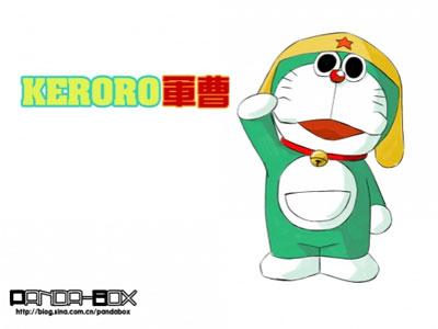 Keroro Doraemon
