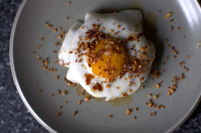 fried egg (with ginger fried rice)