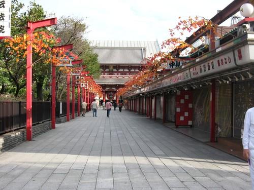 The Nakamise-dori